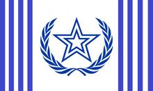 LoDN-Old-Flag