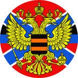 OBL Symbol Partisans