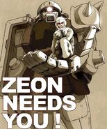 Zeon Needs You