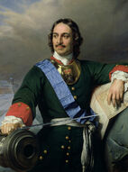"""""""Peter the Great"""" by Peter der Grosse (1838)"""