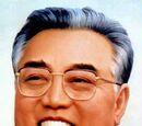 New North Korea