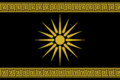 Pantheon Flag.png