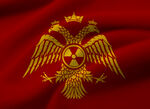 Sparta Flag
