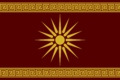 Pantheon War Flag.png