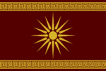 Pantheon War Flag