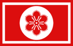 Rose Peace Flag