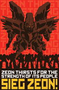 Strength of Zeon