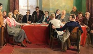 Revolutionary Conference