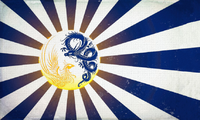The Wei flag
