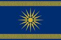 Pantheon Alexandros Flag.png