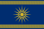 Pantheon Alexandros Flag