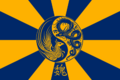 Roz Wei Flag 2.png
