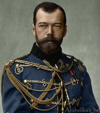 Tsar Nicholas II 2