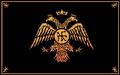 Imperium Romanum Flag.png