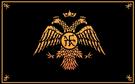 Imperium Romanum Flag