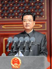 Hu Jintao Portrait