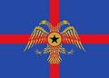 Paragon Flag.png