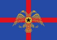 Paragon Flag