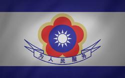 United China