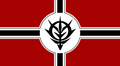 Principality of Zeon Flag.png