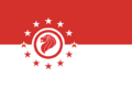 Neo Singapore Flag.png
