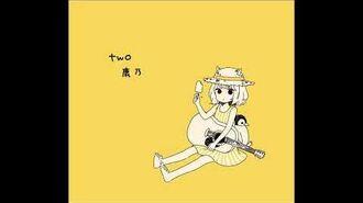 Kano (鹿乃) - Ikanaide (いかないで)