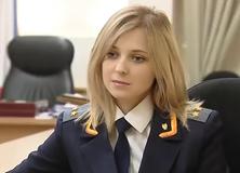 Natalia Poklonskaya is Bae