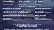 Rally Championship - napisy końcowe