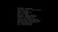 Gorky Zero Fabryka niewolników - napisy 1
