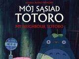 Mój sąsiad Totoro (Canal+)