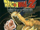 Dragon Ball Z: Atak smoka
