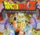 Dragon Ball Z: Fuzja