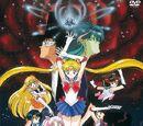Sailor Moon R: Czarodziejka z Księżyca – Film kinowy