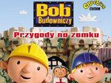 Bob budowniczy: Przygody na zamku (gra komputerowa)