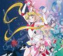 Sailor Moon Super S – Czarodziejka z Księżyca: Film kinowy