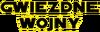 Gwiezdne wojny logo
