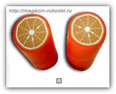 МК Апельсин 06
