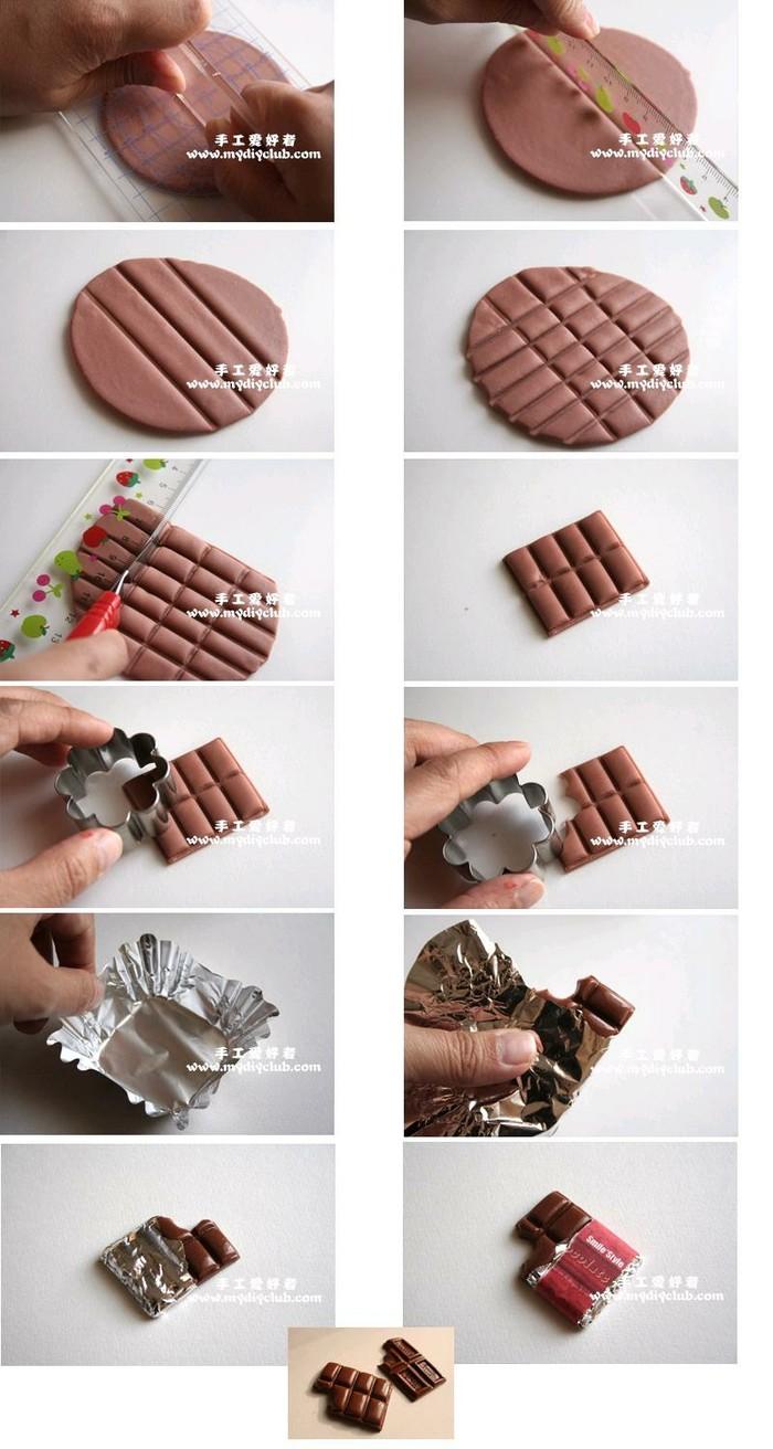 МК Шоколад
