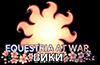 Wiki-wordmark EaW вики