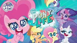 My Little Pony Pony Life ⭐️ NEW ⭐️ Pony Life Trailer Coming Summer 2020 - 60s