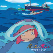 Ponyo on the Cliff by the Sea Soundtrack Front