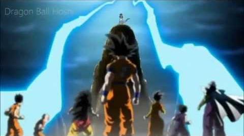 Dragon Ball Z Skillet - Hero