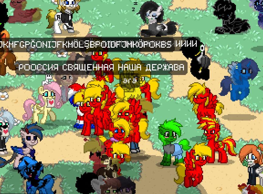 Default Pony Ponytown Wiki Fandom Powered By Wikia