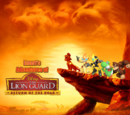 Emerl's Adventures of the Lion Guard: Return of the Roar