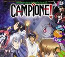 Weekenders Adventures of Campione