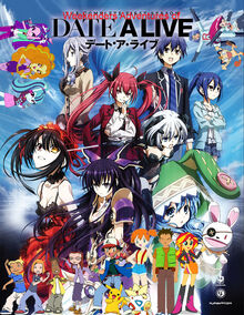 Weekenders Adventures of Date A Live