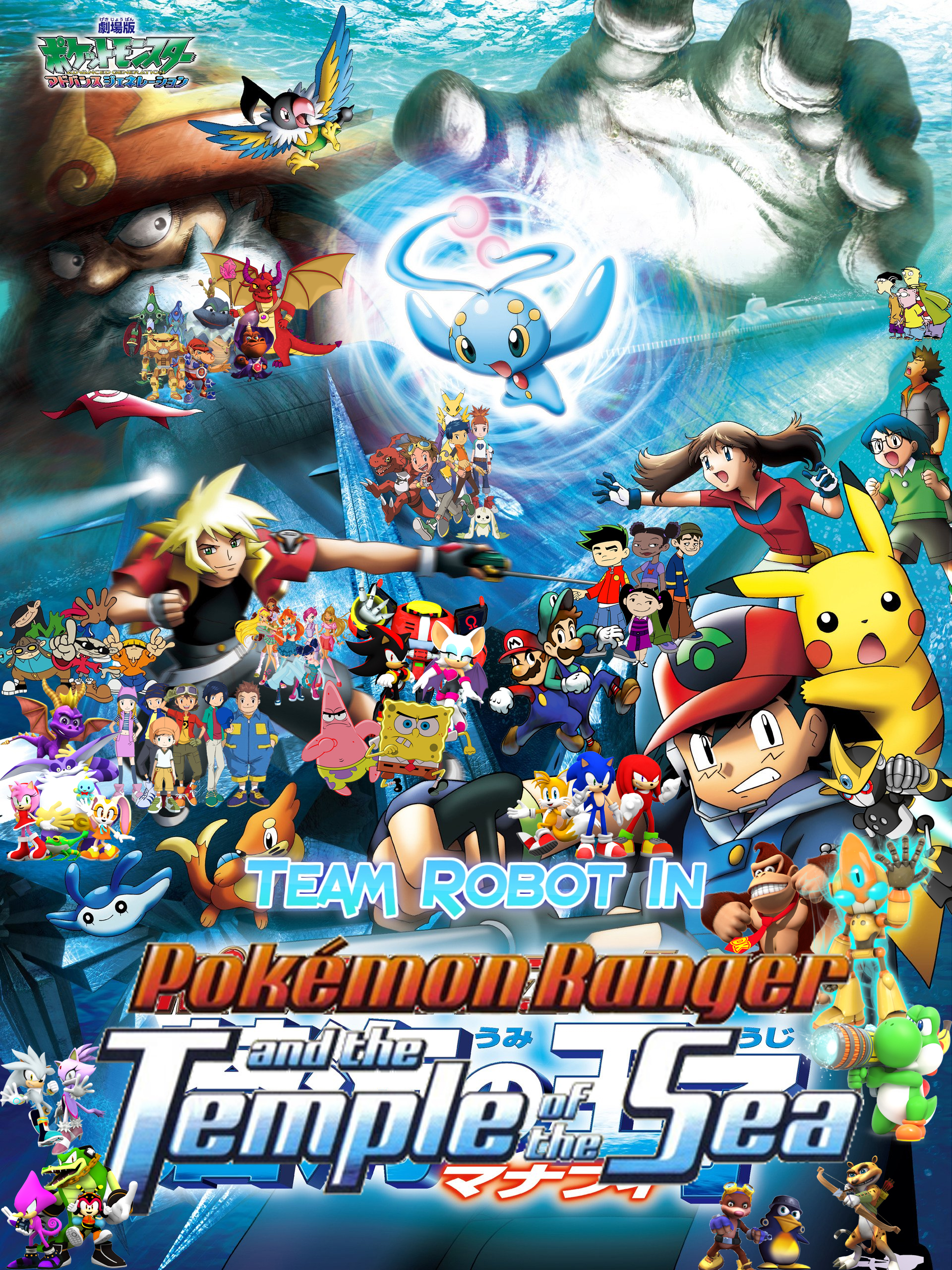 Team Robot In Pokemon Ranger And The Temple Of The Sea Pooh S