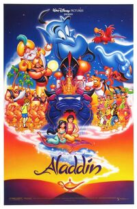 Pooh's Adventures of Aladdin poster version 2)