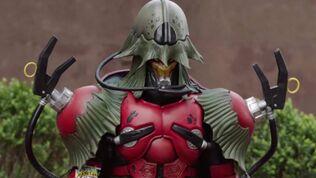 Slogre (Ninja Steel)