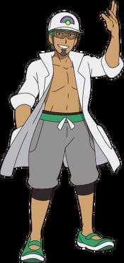 Professor Kukui SM